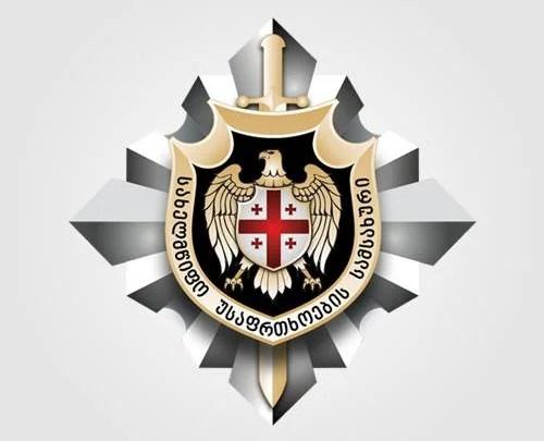 Security Service Logo
