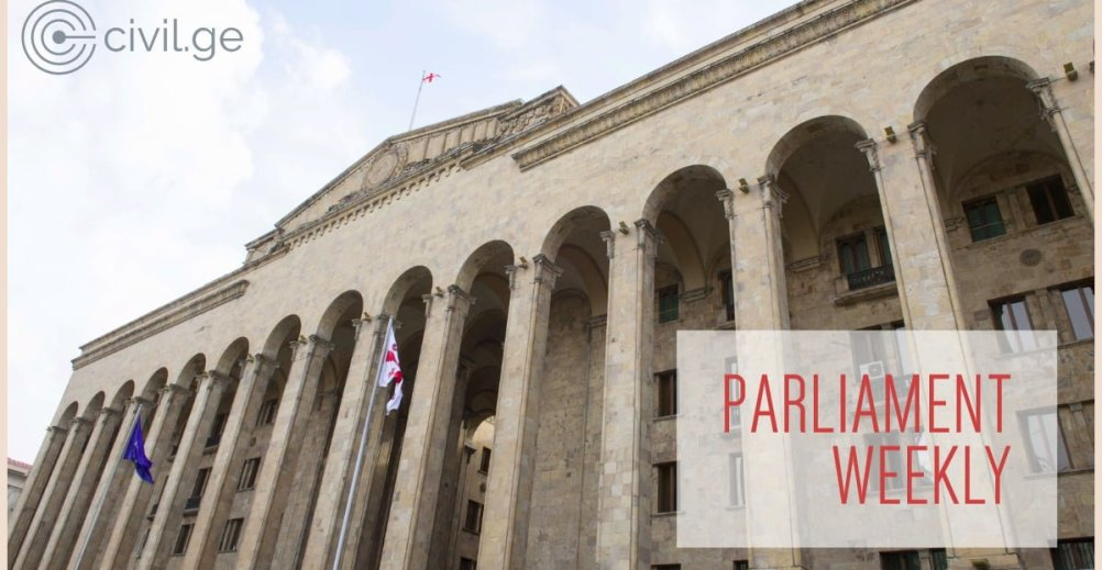 Parliament Weekly April 8 12