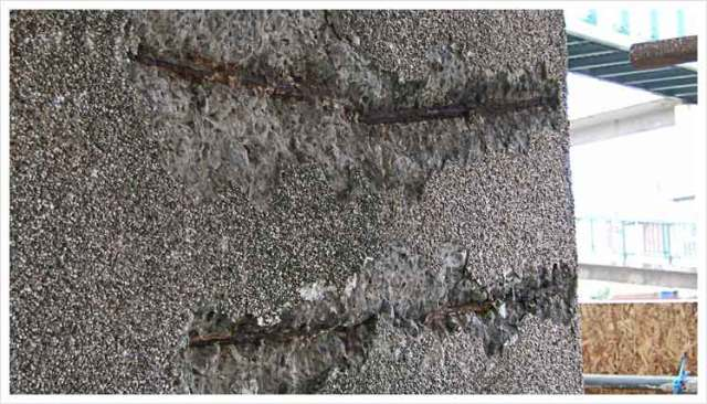 What is carbonation of concrete