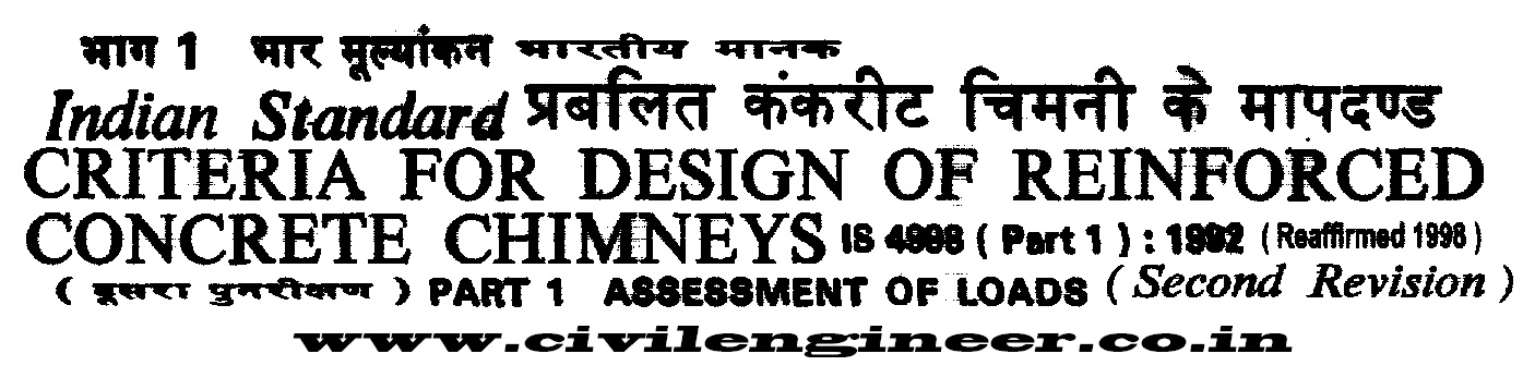 is code for design of reinforced concrete chimneys 4998 part 1 1982