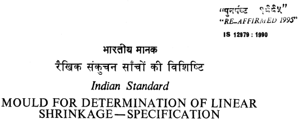 IS 12979-1990 MOULD FOR DETERMINATION OF LINEAR SHRINKAGE-SPECIFICATION
