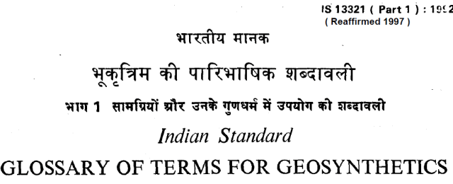 IS 13321 ( PART 1) 1992 INDIAN STANDARD GLOSSARY OF TERMS FOR GEOSYNTHETICS