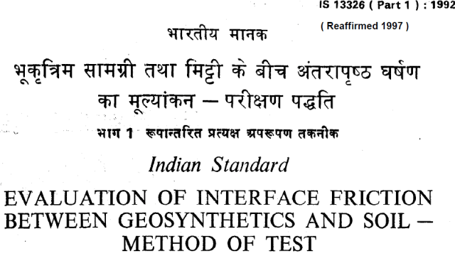 IS 13326 1992 INDIAN STANDARD EVALUATION OF INTERFACE FRICTION BETWEEN GEOSYNTHETICS AND SOIL-METHOD  OF TEST