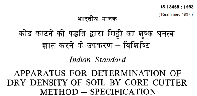 IS 13468 1992 INDIAN STANDARD APPARATUS FOR DETERMINATION OF DRY DENSITY OF SOIL BY CORE CUTTER METHOD -SPECIFICATION
