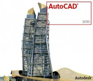 AutoCAD 2010 64 Bit
