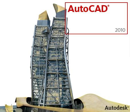 AutoCAD 2010 64 Bit - Civil Engineers PK