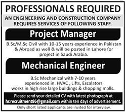 Sunday Jobs 10-2-2016 - Civil Engineers PK