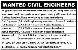 Wanted Civil Engineers in DHA Lahore