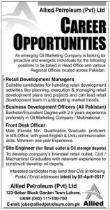 Site Engineers Required in Allied Petroleum
