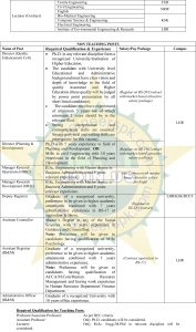 New Jobs in UET March 2018