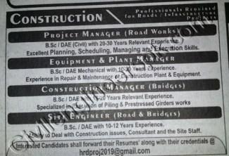 Civil Engineering Jobs 21-1-2020