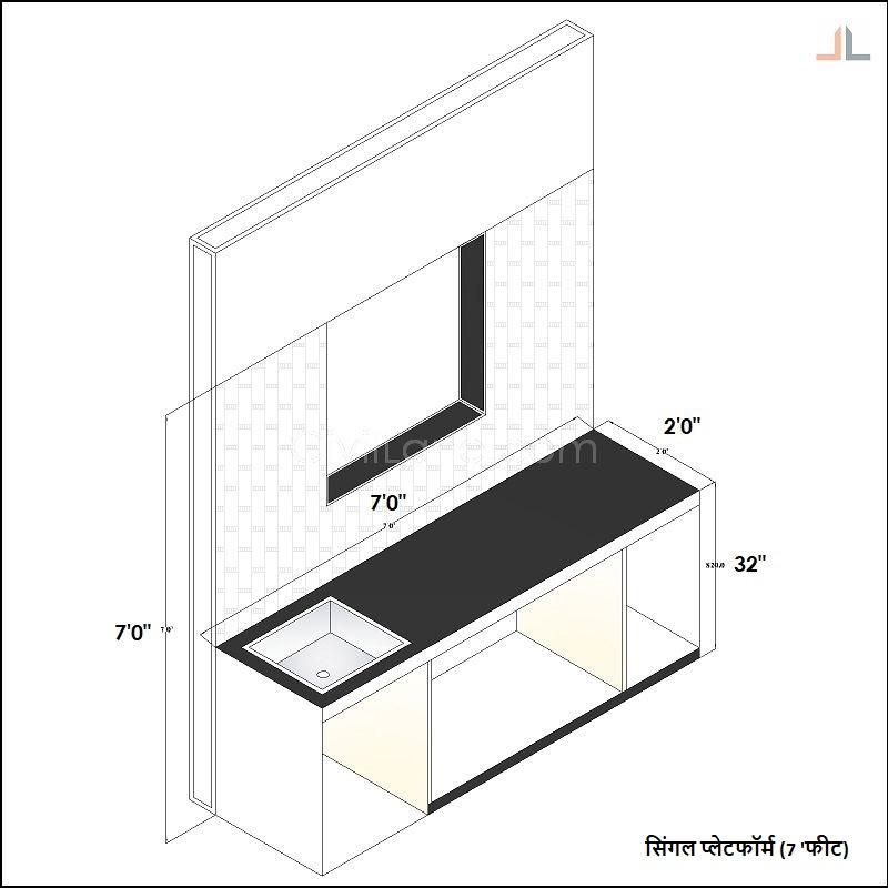 Singal platform 7 feet
