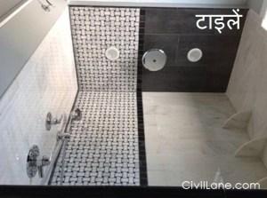 Tiles bathroom ceiling material alternative hindi