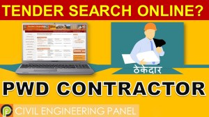 #7 TENDER PROCESS STEPS ONLINE | How to Search Tenders INDIA