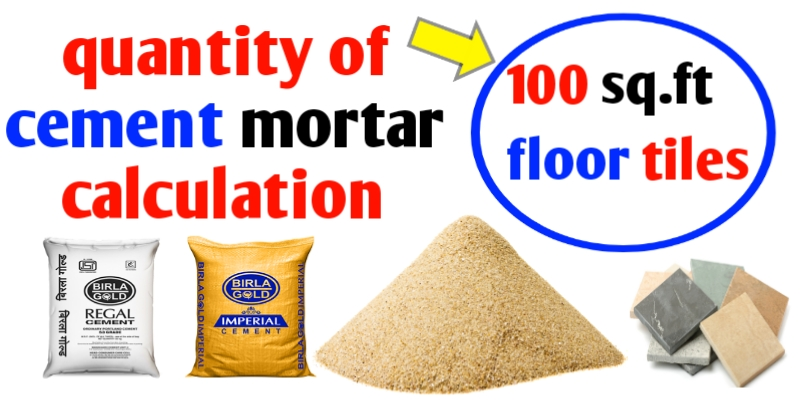 cement sand calculation for tiles of