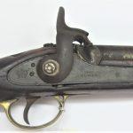 Barrel part of a pistol