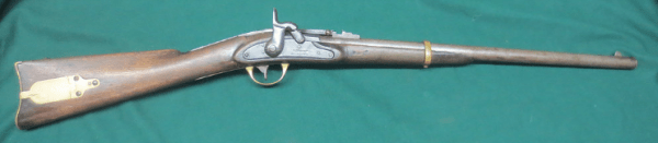 Old shotgun full view