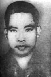 Sugiono (Kolonel Inf. R. Sugiyono Mangunwiyoto)