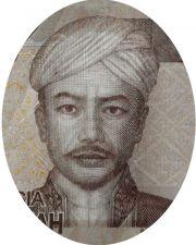 Pangeran Antasari (Panembahan Amiruddin Khalifatul Mukminin)