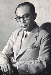 Moh. Hatta (Dr. (HC) Drs. H. Mohammad Hatta)
