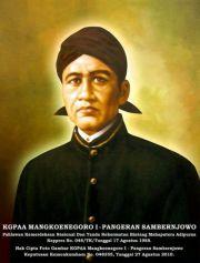 Pangeran Sambernyowo (KGPAA Mangkunegoro I, Raden Mas Said)