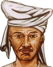 Sultan Nuku (Nuku Muhammad Amiruddin Kaicil Paparangan)
