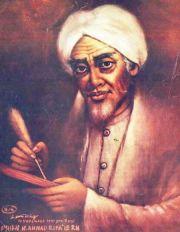 Achmad Rifai (K.H. Ahmad Rifa'i)