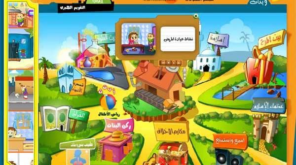 islamweb