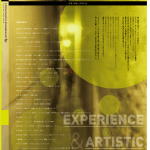 Ra+: ISSUE #002 Experience and Artistic Production