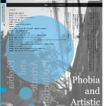 Pa+: ISSUE #003 Phobia and Artistic Production
