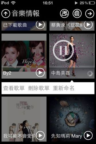 iNmusic Player-4.jpg