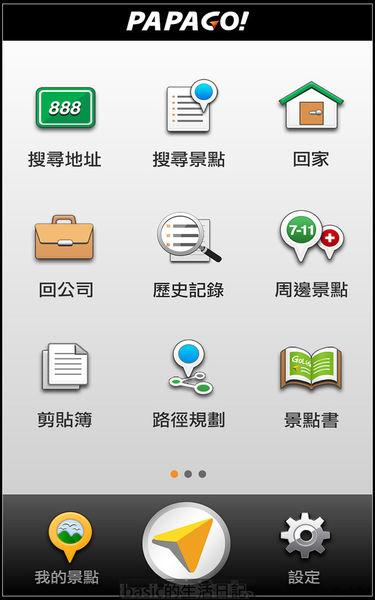 nEO_IMG_Screenshot_2014-02-28-14-53-25