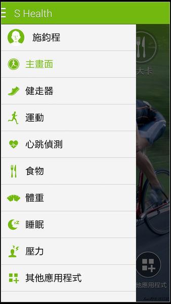 nEO_IMG_Screenshot_2014-05-25-18-47-42
