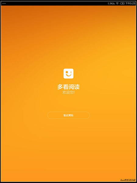nEO_IMG_Screenshot_2014-08-04-17-23-12