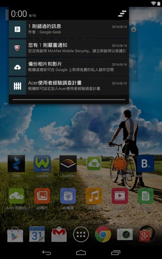 Screenshot_2014-08-15-00-00-22.jpg