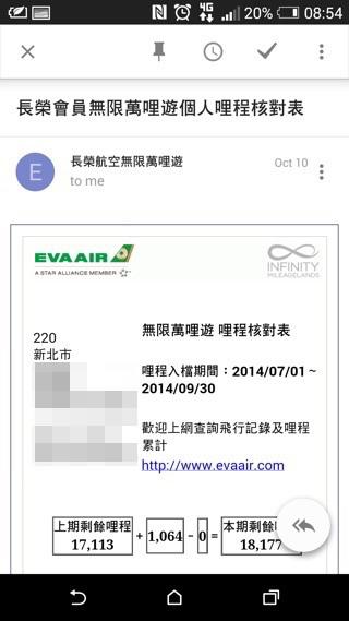 Screenshot_2014-10-27-08-54-25.jpg