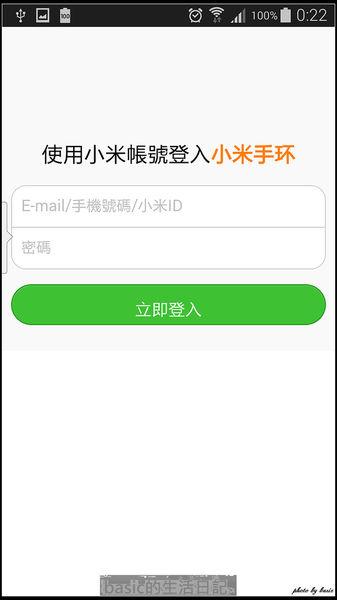 nEO_IMG_Screenshot_2014-10-29-00-22-01