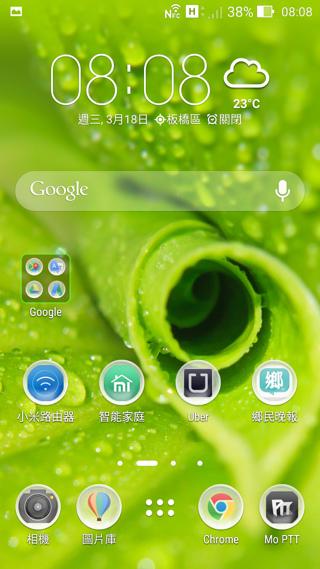 Screenshot_2015-03-18-08-08-08.jpg