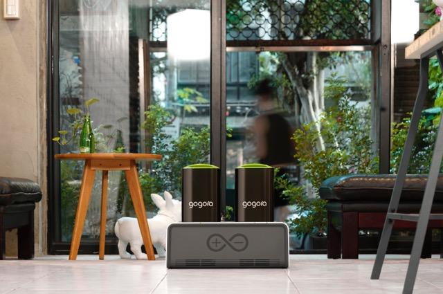 消費者與商家可透過 Gogoro OPEN 共享計劃申請GoCharger™智慧電池座 與車主共享綠色能源平台