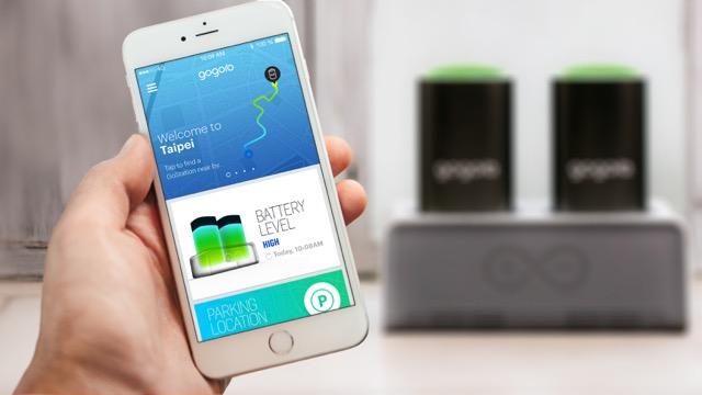 透過 Gogoro App 讓車主隨時掌握GoCharger™智慧電池座充電狀況