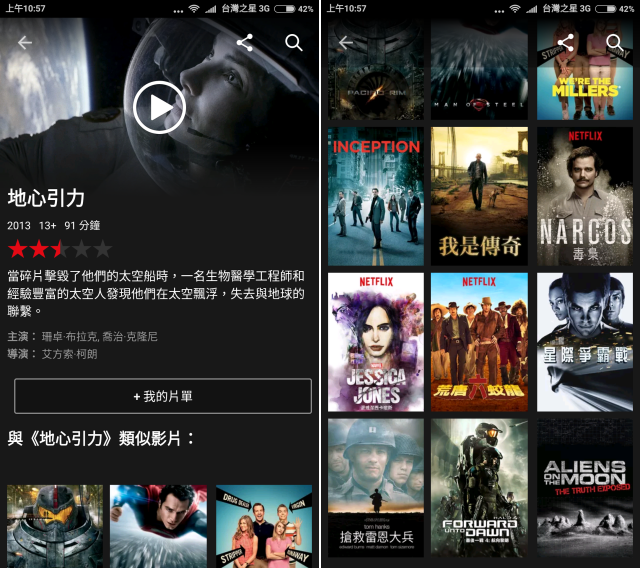 Screenshot_2016-01-07-10-57-21_com.netflix.mediaclient-side