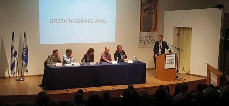 Interpreting Prophetic Events from Israel