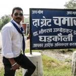 Free Chandrashekhar Azad Ravan