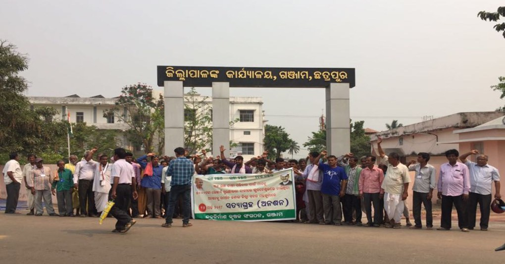 Odisha Farmers' Protest in Images