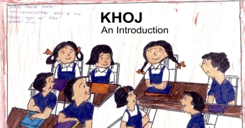 Khoj Discover a New Approach to Education