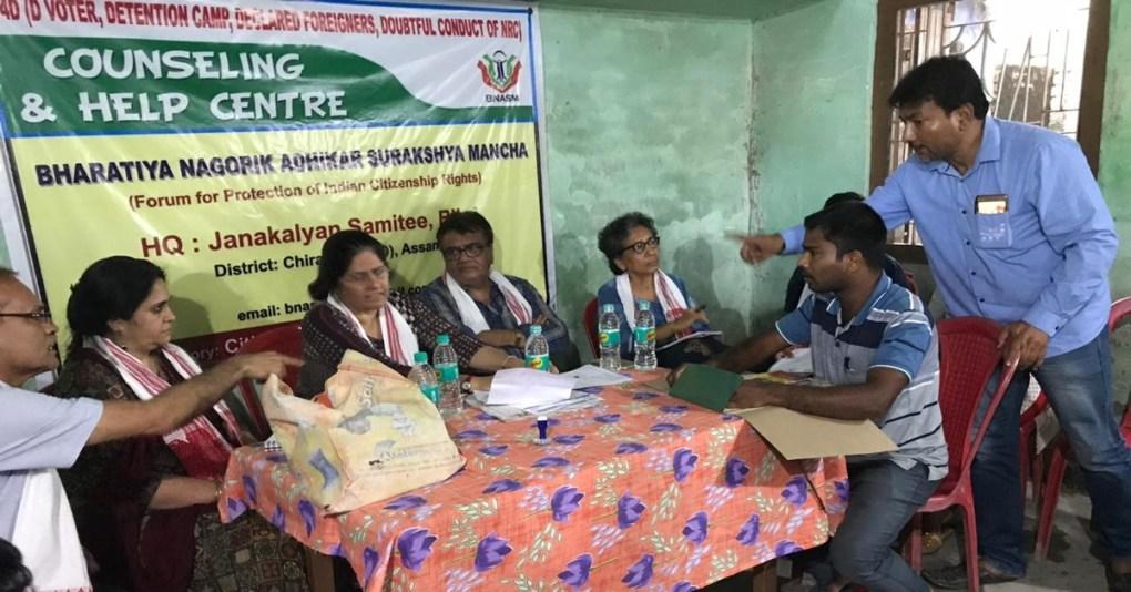 CJP delegation in Bijni Assam