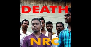 NRC Death West Bengal