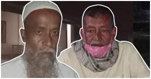 Gopal Mondal Abdul Sheikh