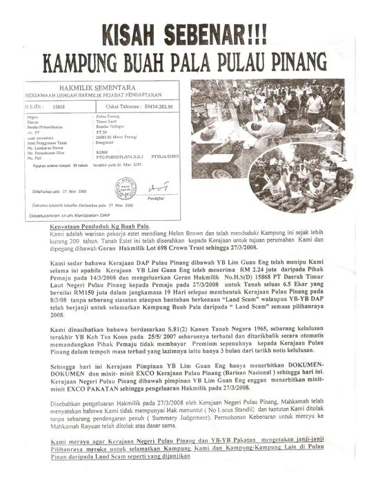 KBP land title