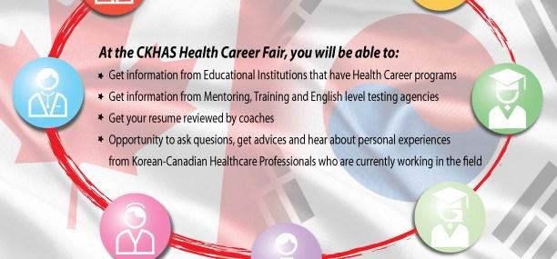 CKHAS Health Career Fair 2017 – Update